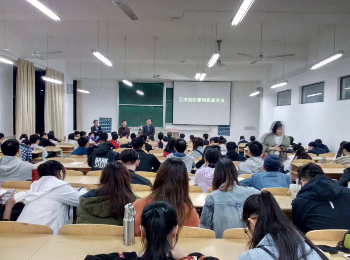 Dr. Peter Zhang and Dr. Ming Yang gave lecture on Blockchain in Shanghai Applied Technology University, Shanghai, China